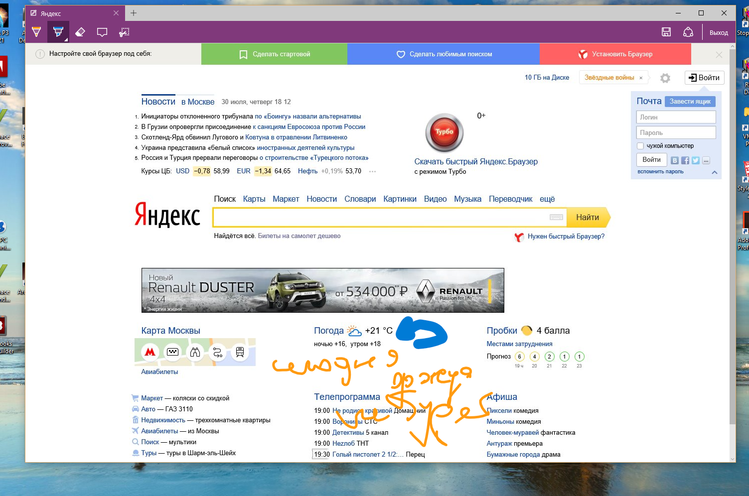 Как сделать свой browser 94
