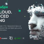 Хакатон SberCloud.Advanced Hacking